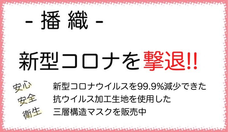 播織:当店でしか買えないオリジナル播州織製品を、産地からお届けします。