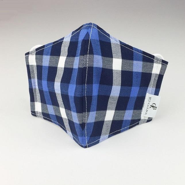 送料無料 高品質 播州織 マスク 送料無料激安祭 MSK202012R27 抗ウイルス 抗菌防臭加工生地使用 日本製 手作り 衛生 オリジナル 先染