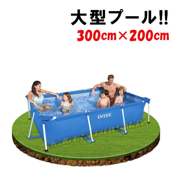 大人気の家庭用 3mX2mの大型プール お庭で簡単設置 水遊び♪ 保育園や幼稚園の施設等でもOK♪新品 即納 箱入り