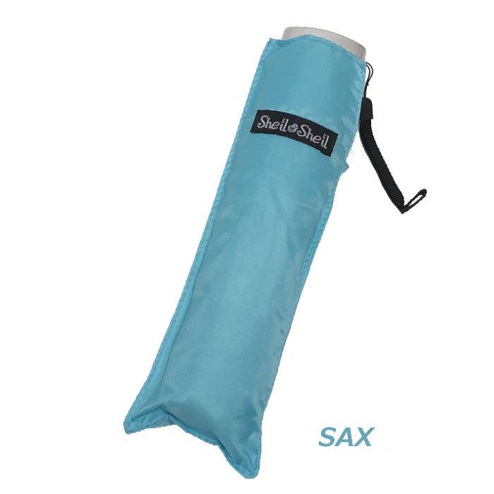 小さいバッグにもスッポリ入る 急な雨にも安心 カラー10種類☆折りたたみ傘 メール便対応 50cm手開き 本物 フラット レディース 折畳傘 お気に入 男性 女性 紳士
