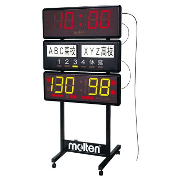 モルテン(Molten) スポーツタイマーフロアスタンド (mt-scfsnr-) 【返品不可】 【MT-SCFSNR-】