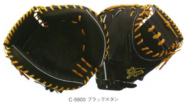 久保田スラッガー 野球 硬式 キャッチャーミット KCBII ブルペン用 捕手用 【黒】 【KCB2】