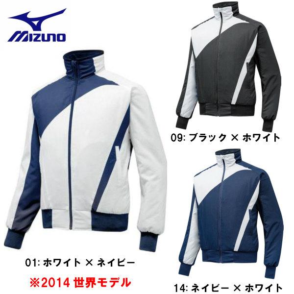 ミズノ 野球 グランドコート ミズノプロ 2014世界モデル 12JE5G11