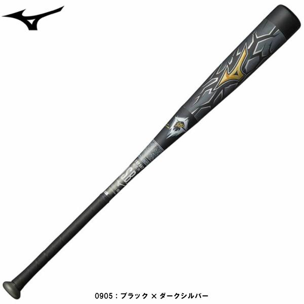 人気 ミズノ 野球 軟式 FRP製 バット ビヨンドマックス ギガキング 85cm/740g平均 1CJBR13485-0905