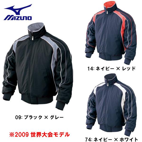 ミズノ 野球 グランドコート 2009世界モデル 52WM383