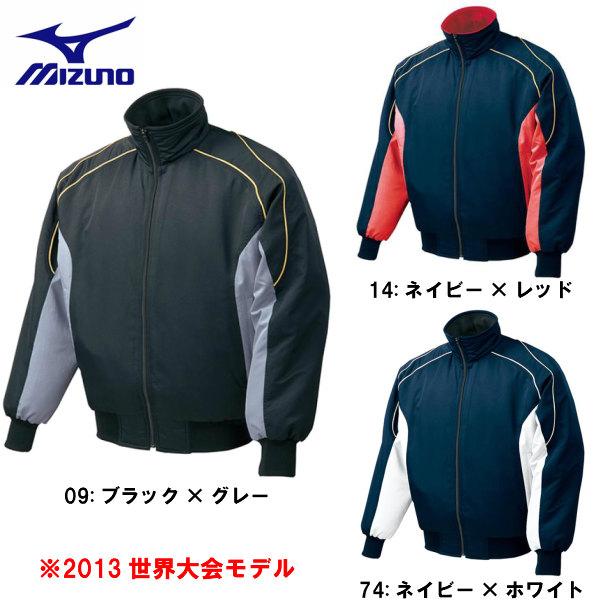 ミズノ 野球 グランドコート 2013年世界大会モデル 52WM389