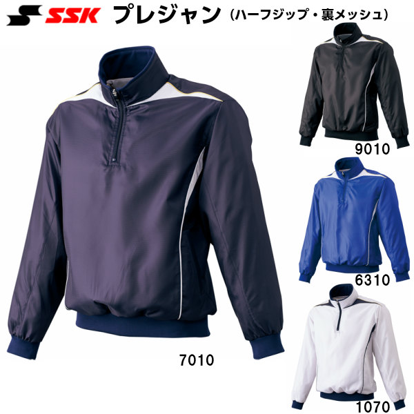 SSK 野球 プレジャン ハーフZIP長袖・裏メッシュ BWP1411