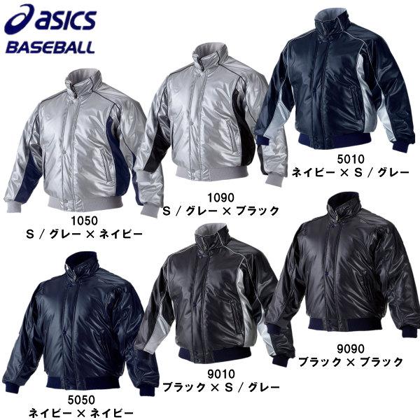 アシックス 野球 グランドコート BAG001 返品・交換不可