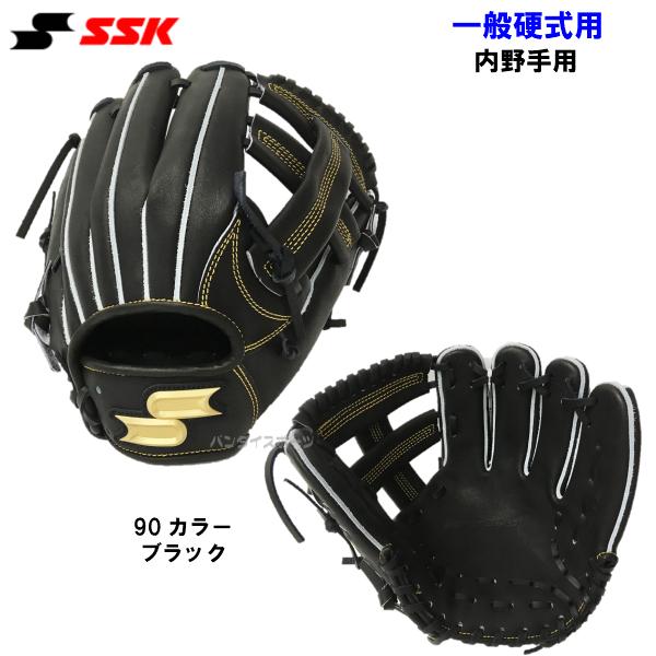 【型付け無料】人気 SSK 野球 硬式 グローブ プロエッジ 内野手用 ブラック 【黒】 PEK84418-90