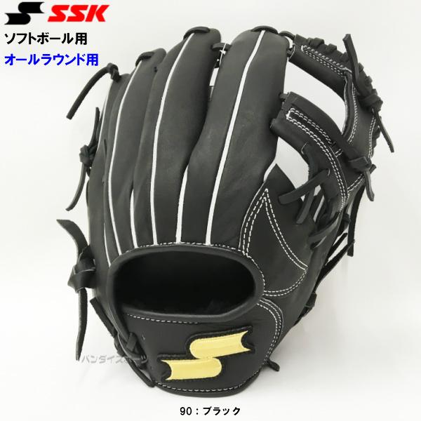 【型付け無料】セール SSK ソフトボール グローブ スーパーソフトシリーズ オールラウンド用 ブラック 【黒】 SSS8040-90