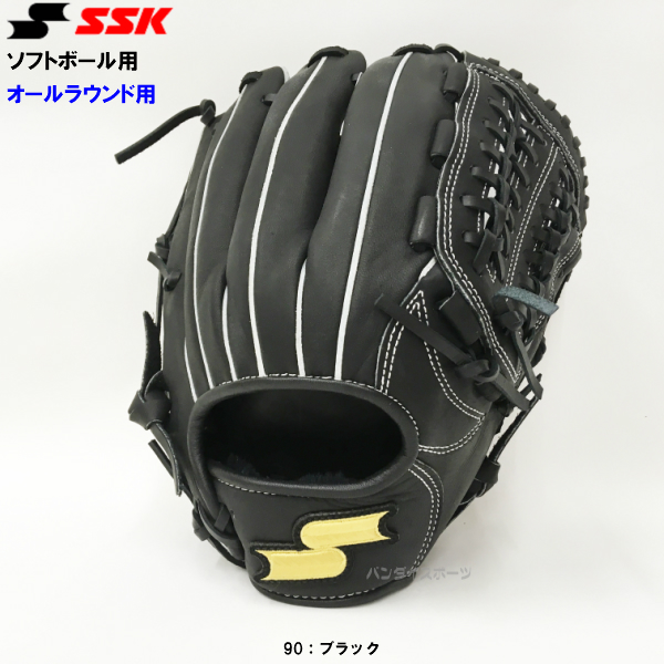 【型付け無料】セール SSK ソフトボール グローブ スーパーソフトシリーズ オールラウンド用 ブラック 【黒】 SSS8050-90