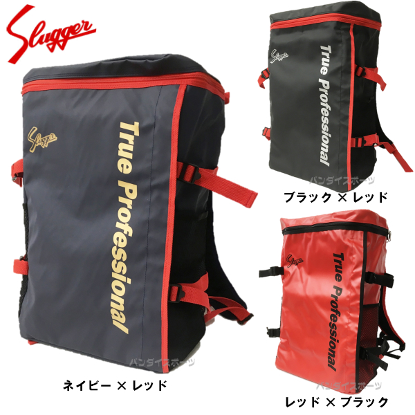 人気 久保田スラッガー 野球 バックパック T-900 T-900