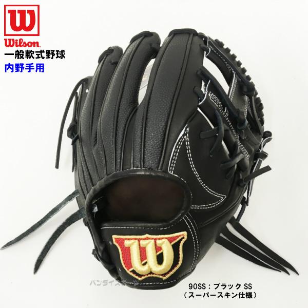 【型付け無料】 セール ウィルソン 野球 軟式 グローブ ウィルソンスタッフ デュアル D6型 内野手用 ブラックSS 【黒】 WTARWRD6H-90SS