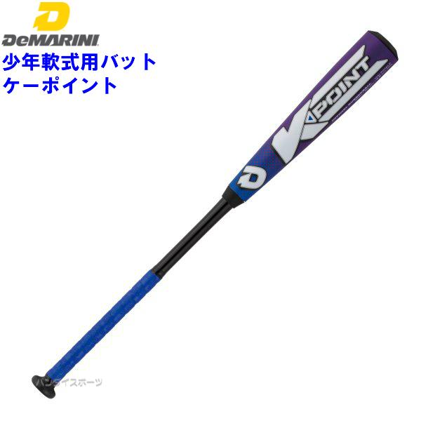 人気 ディマリニ 野球 少年軟式用 バット ケーポイント WTDXJRRKJ