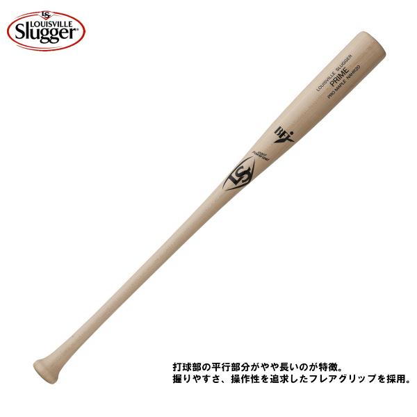 人気 ルイスビルスラッガー 野球 硬式 木製バット PRIME プロメイプル 20T型 wtlnahr20