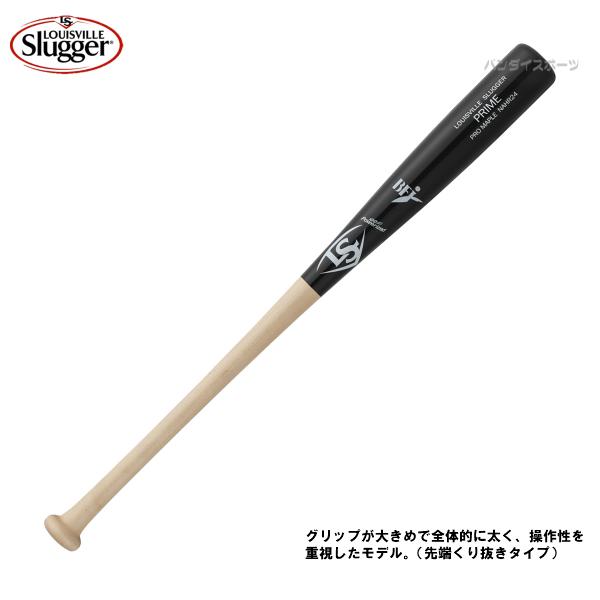 人気 ルイスビルスラッガー 野球 硬式 木製バット PRIME プロメイプル 24M型 wtlnahr24