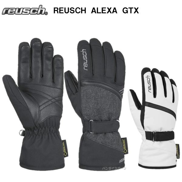 ロイシュ スキー グローブ アルペン レディ REUSCH ALEXA GTX 4731322