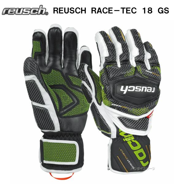 (K) セール ロイシュ スキー グローブ レーシング REUSCH RACE-TEC 18 GS 4811111
