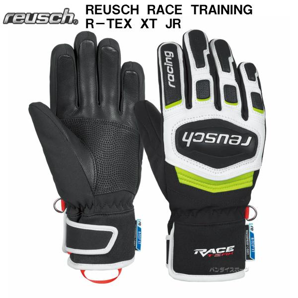 ロイシュ スキー グローブ レーシング ジュニア REUSCH RACE TRAINING R-TEX XT JR 4871233