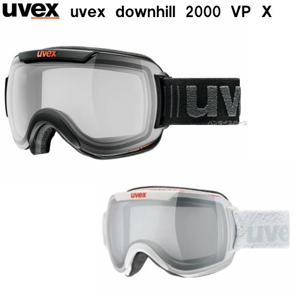 『2年保証』 ウベックス スキー 555111 ゴーグル VP downhill2000 VP X ウベックス 555111, 厚狭郡:622e71d7 --- projetoreservado.com