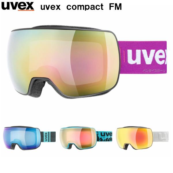 ウベックス スキー ゴーグル compact FM 555130