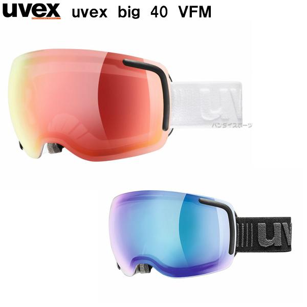 【予約中!】 ウベックス 555440 スキー ゴーグル ゴーグル big 40 40 VFM 555440, WAプラス:4d117d57 --- projetoreservado.com