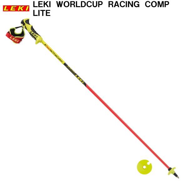 レキ スキー ストック WORLDCUP RACING COMP LITE 643-3820