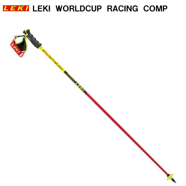 レキ スキー ストック レーシング用 WORLDCUP RACING COMP 643-6820