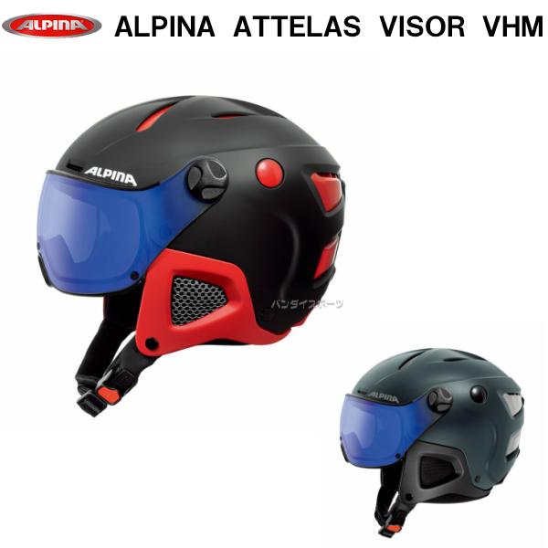 国内初の直営店 アルピナ スキー ヘルメット バイザー付 VISOR ATTELAS VISOR バイザー付 A9091 VHM A9091, 不妊健康支援センターMakana:9fa0a3aa --- canoncity.azurewebsites.net