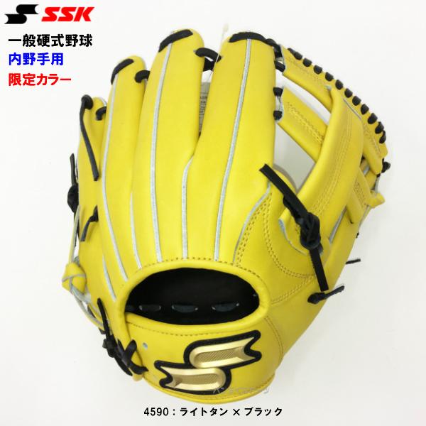 【型付け無料】限定 SSK 野球 硬式 グローブ プロエッジ 内野手用 ライトタン×ブラック 【黄】 PEK84418-4590