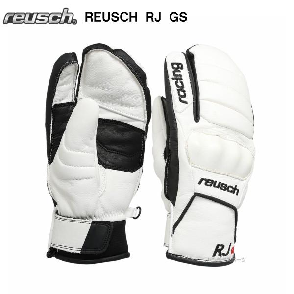 ロイシュ スキー グローブ レーシング ジュニア REUSCH RJ GS ホワイト REU17RJGS