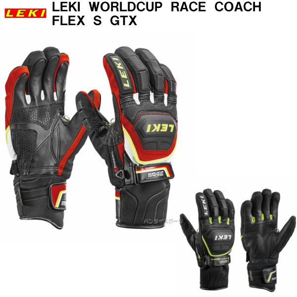 レキ スキー グローブ レーシング WORLDCUP RACE FLEX S SPEED SYSTEM wc-r-c-f-s-g