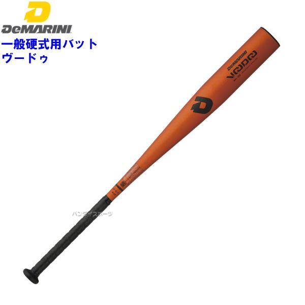 セール 特価 ディマリニ 野球 硬式 金属バット ヴードゥ オレンジゴールド WTDXJHQVD
