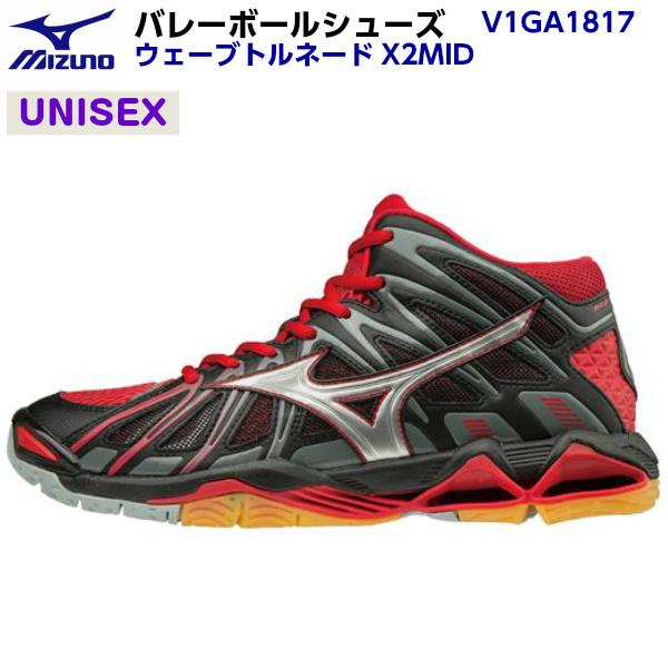(B) セール ミズノ (V1GA1817) バレーボールシューズ ウェーブトルネードX2MID メンズ レディース ユニセックス