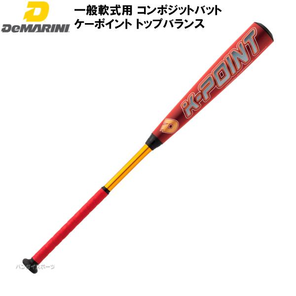 (K) 人気 ディマリニ 野球 軟式 バット ケーポイント トップバランスモデル WTDXJRSKP