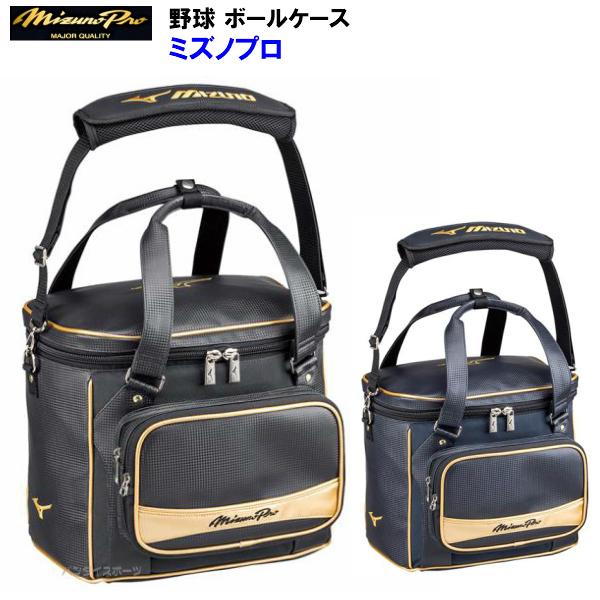 ミズノ 野球 ボールケース ミズノプロ 1FJB6000