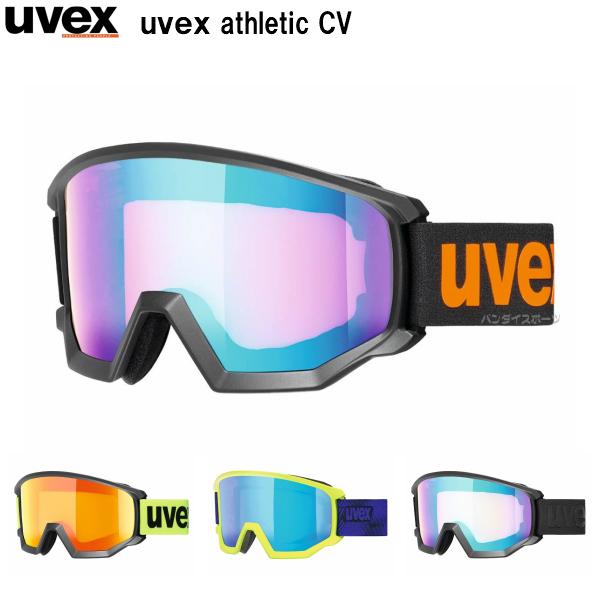 ウベックス スキー ゴーグル athletic CV 550527