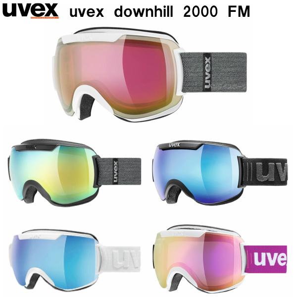 ウベックス スキー ゴーグル downhill 2000 FM 555115