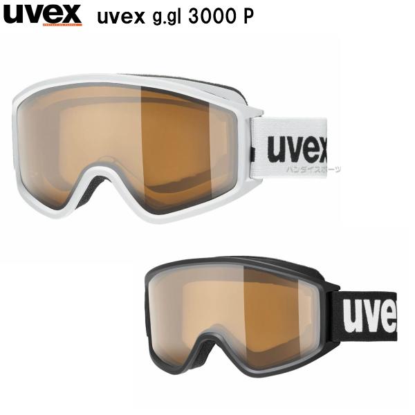 (K) 人気 ウベックス スキー ゴーグル g・gl 3000 P 555334