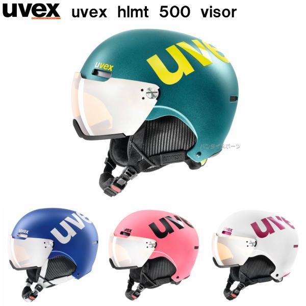 ウベックス スキー ヘルメット バイザー付き hlmt 500 visor 566213