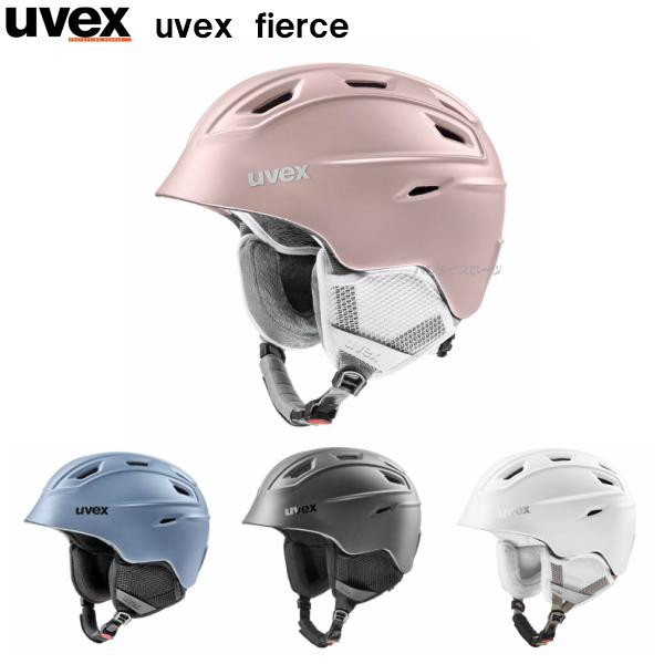 ウベックス スキー ヘルメット fierce 566225