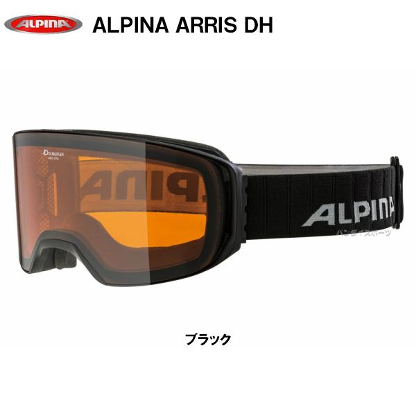 アルピナ スキー ゴーグル ARRIS DH A7230