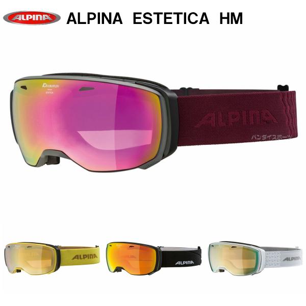 アルピナ スキー ゴーグル ESTETICA HM A7246