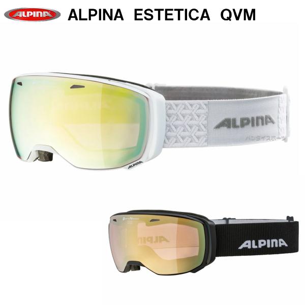 アルピナ スキー ゴーグル ESTETICA QVMM A7252