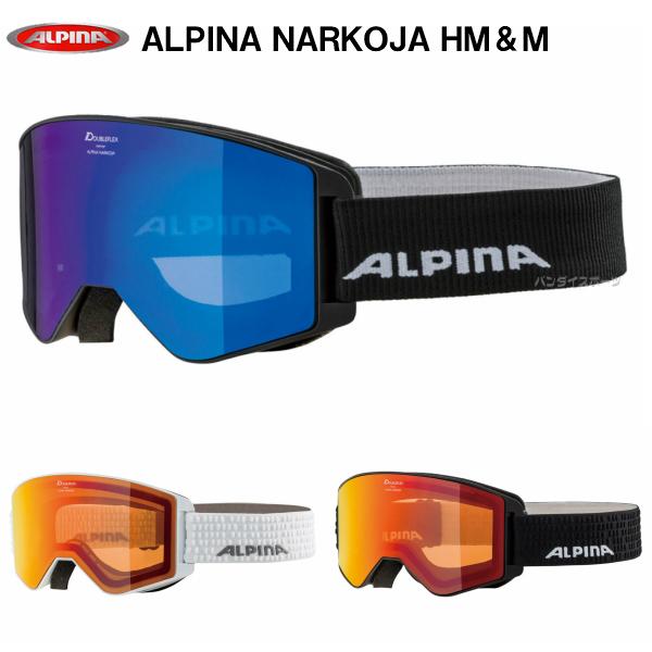 アルピナ スキー ゴーグル NARKOJA HM&M A7265