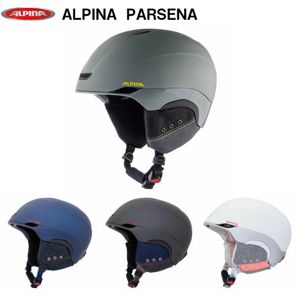 アルピナ スキー ヘルメット PARSENA A9207