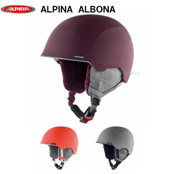 アルピナ スキー レディス ヘルメット ALBONA A9218