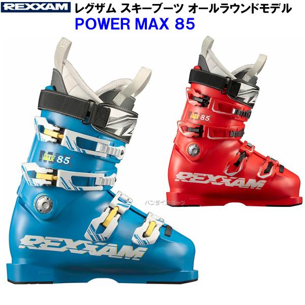 (K) セール 特価 18-19 レグザム (MAX85-CXSS-BLU) スキーブーツ POWERMAX85 CX-SSインナー