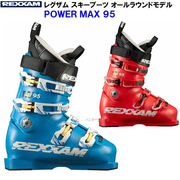 (K) 在庫限り 18-19 レグザム (MAX95-BXS18) スキーブーツ POWERMAX95 BX-Sインナー