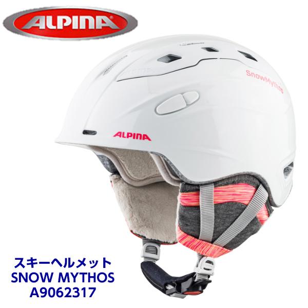 訳あり特価 セール アルピナ スキー ヘルメット SNOW MYTHOS A9062317